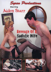 Revenge Of Sadistic Housewife (disc)